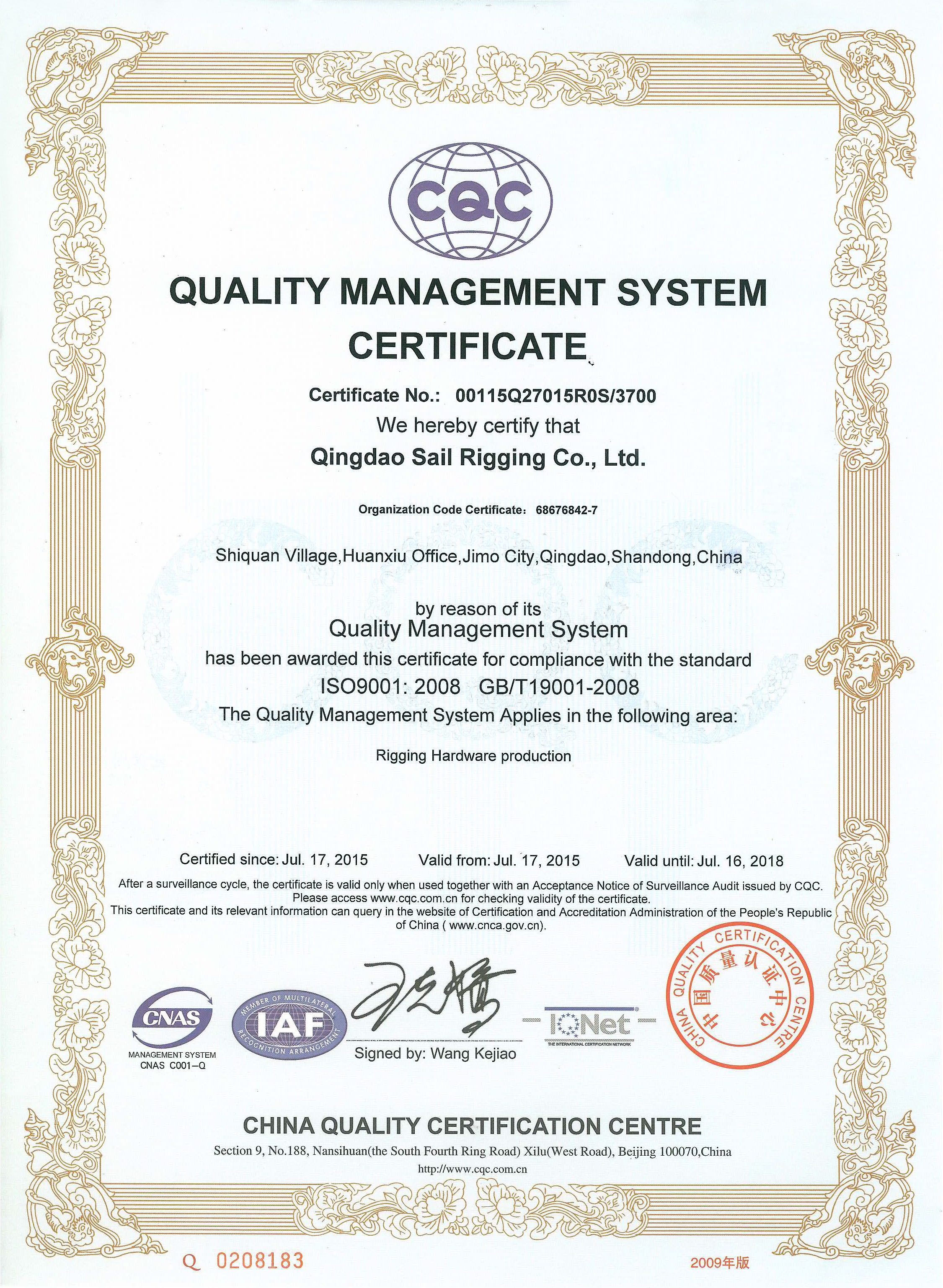 Qingdao sail rigging co ltd certificated by iso sail rigging 1betcityfo Image collections