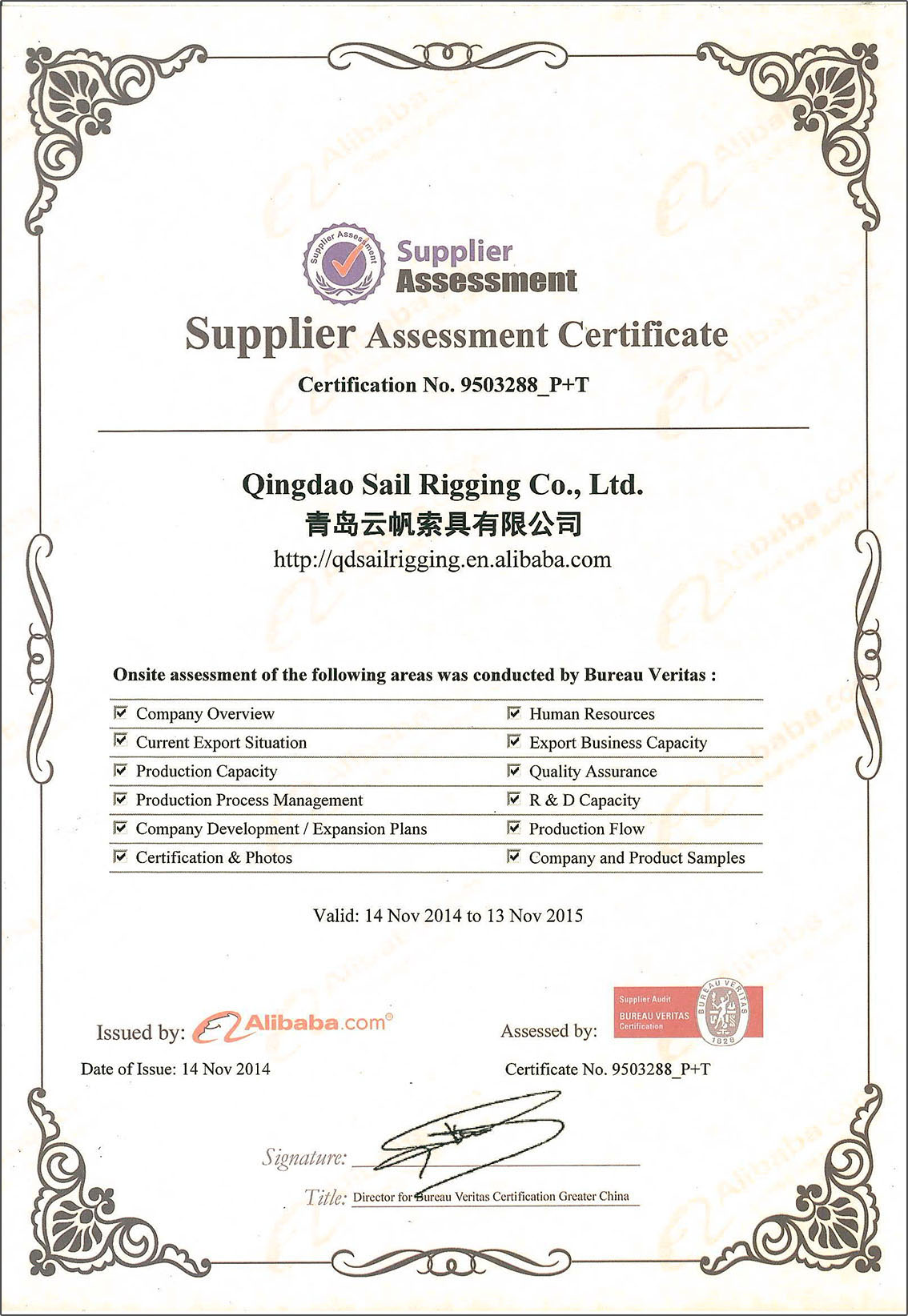 Qingdao sail rigging co ltd certificated by bureau veritasbv 1betcityfo Image collections